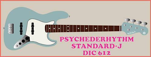 今月中旬に「DIC 612のStandard-J」を4本発売しまっす!_e0053731_19575312.jpg