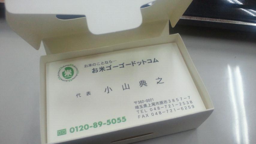 f0227540_2023202.jpg