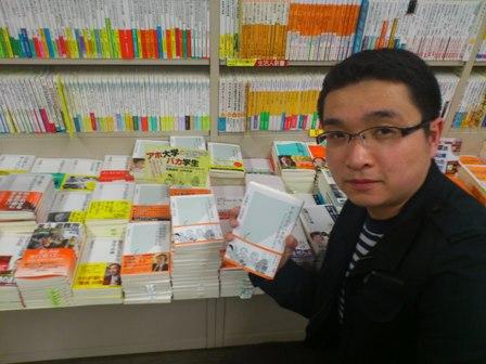 2/10(金)関西で大学生協ご挨拶&大阪大学訪問_f0138645_1124980.jpg