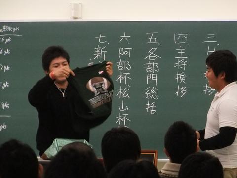 1月21日(土) 父母会/納会/慰労会_e0137649_540975.jpg