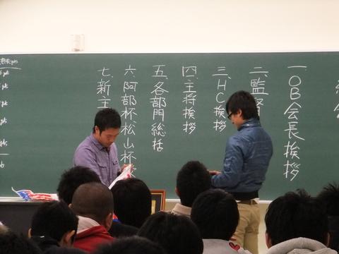 1月21日(土) 父母会/納会/慰労会_e0137649_551284.jpg