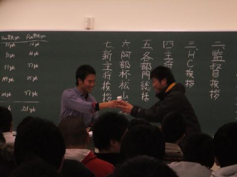 1月21日(土) 父母会/納会/慰労会_e0137649_5552048.jpg