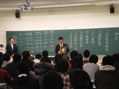 1月21日(土) 父母会/納会/慰労会_e0137649_6142491.jpg