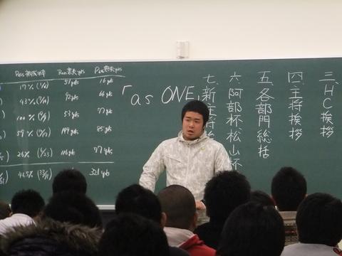 1月21日(土) 父母会/納会/慰労会_e0137649_6481615.jpg