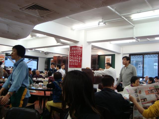 香港へ行く。② ~老舗ワゴン飲茶店へ行く。~_f0232060_1614522.jpg