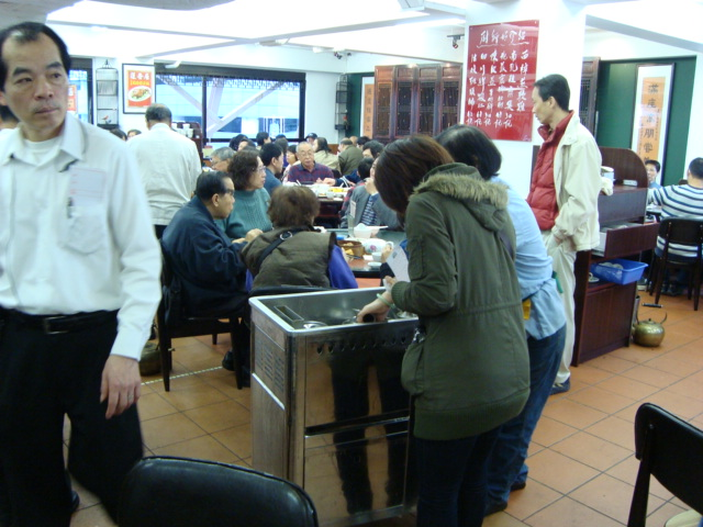 香港へ行く。② ~老舗ワゴン飲茶店へ行く。~_f0232060_16181032.jpg
