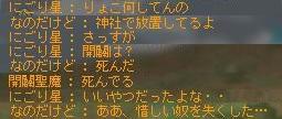 d0240665_1624465.jpg