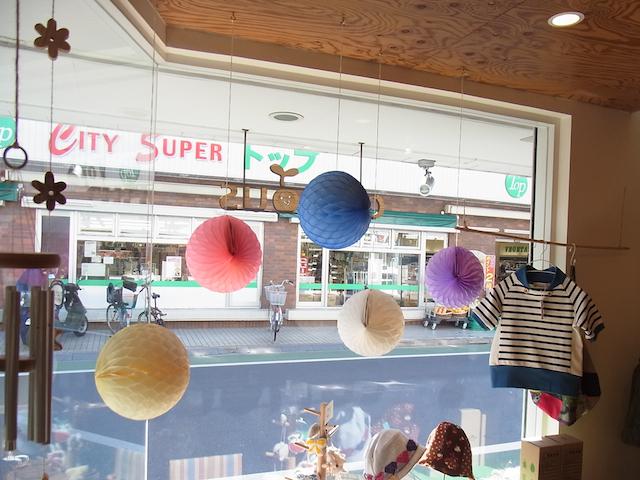 ハニカムペーパーボールの小型サイズが入荷しました!_a0121669_1232963.jpg