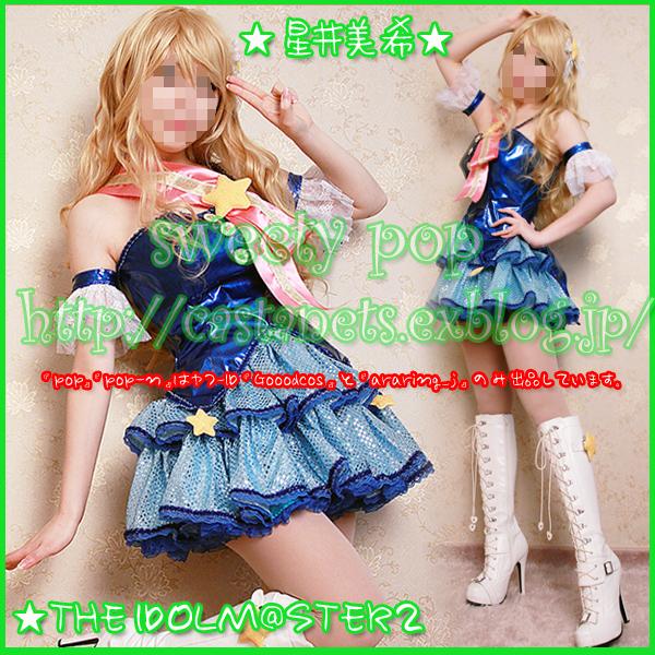 e0129774_130467.jpg