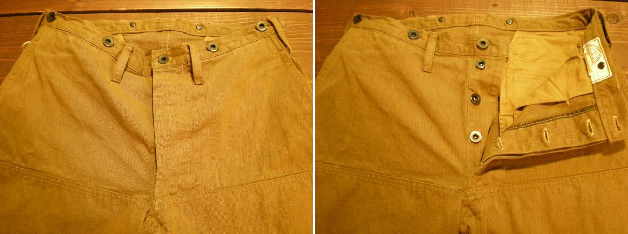 TIMBER BEAST TROUSERS_d0160378_22322721.jpg