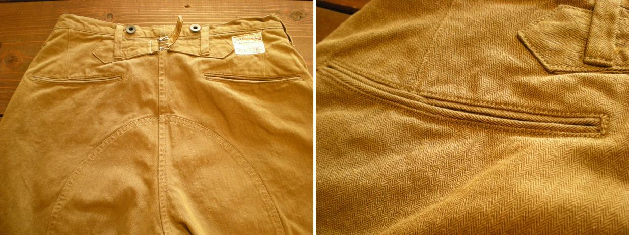 TIMBER BEAST TROUSERS_d0160378_22324733.jpg