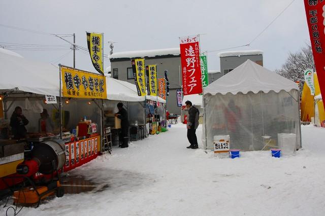 冬祭り_c0174593_16323119.jpg