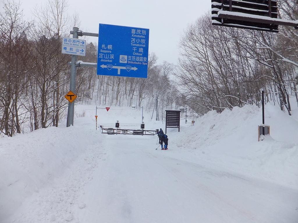 2月11日、オコタンペ山-その1-_f0138096_22502559.jpg