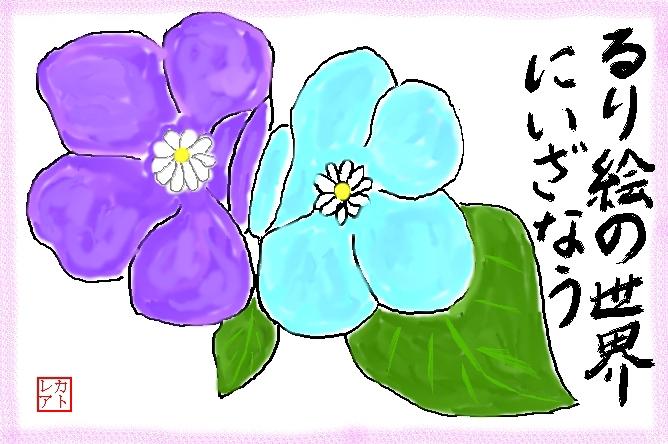 f0124098_1103617.jpg