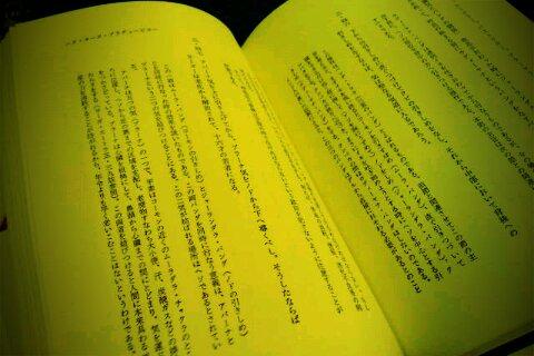 f0169199_20424765.jpg