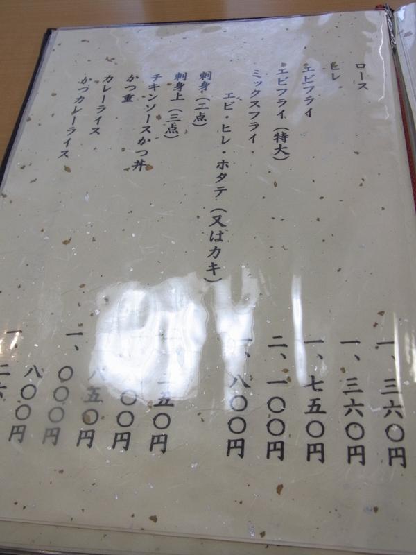 d0214201_9192996.jpg