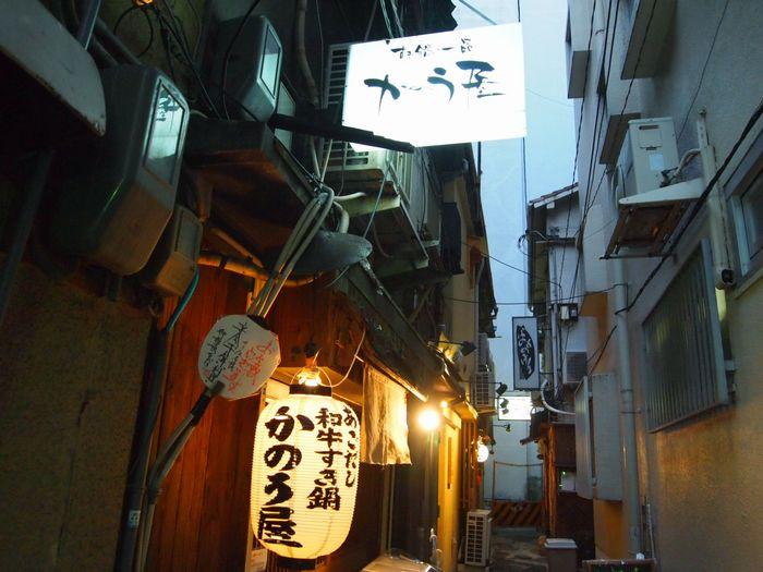祭日の神戸をみる。_a0050302_032836.jpg