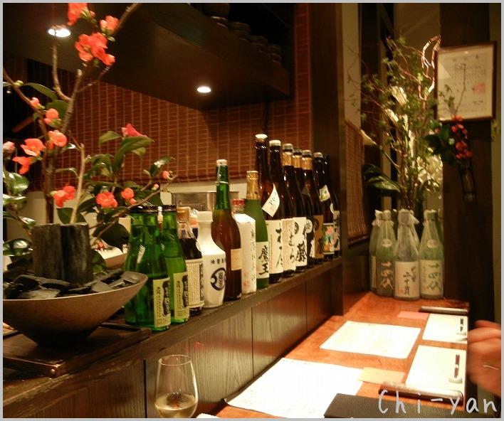 白金台の和食 「馳走 麹屋」_e0219011_12554811.jpg