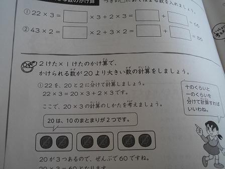 b0173222_11194086.jpg