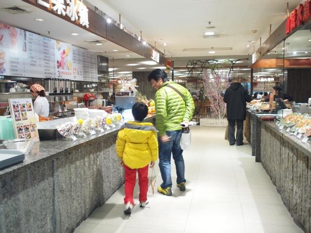 美味しい上海④_c0175022_19461259.jpg