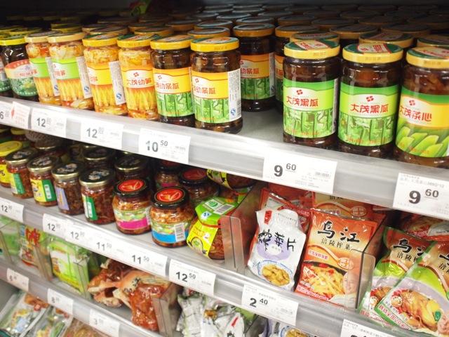 美味しい上海④_c0175022_19463020.jpg
