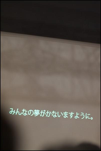 f0237034_14331667.jpg