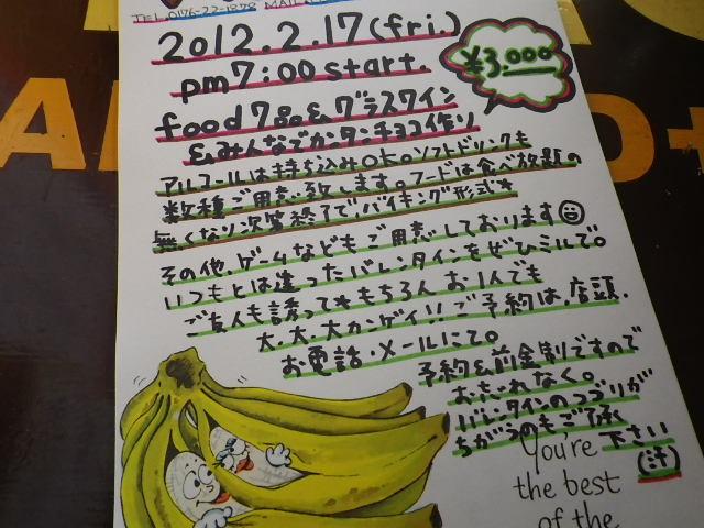 日曜日 晴れ!_b0207642_1332287.jpg