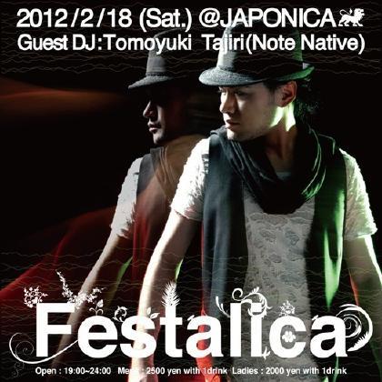 名古屋&京都ー!!!_f0142044_123923.jpg