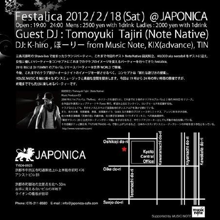 名古屋&京都ー!!!_f0142044_125484.jpg