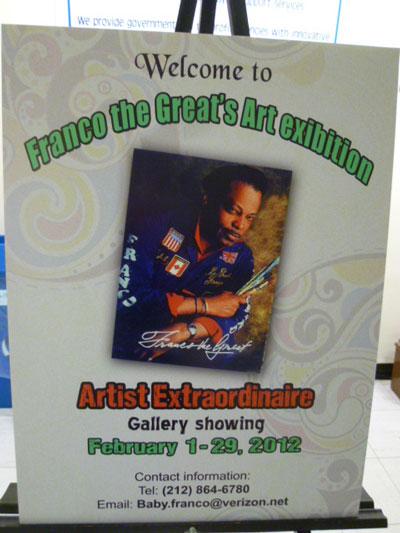 驚!これが彼のアメリカ初の展覧会だとは、、、NYハーレム 松尾公子_f0009746_1383745.jpg