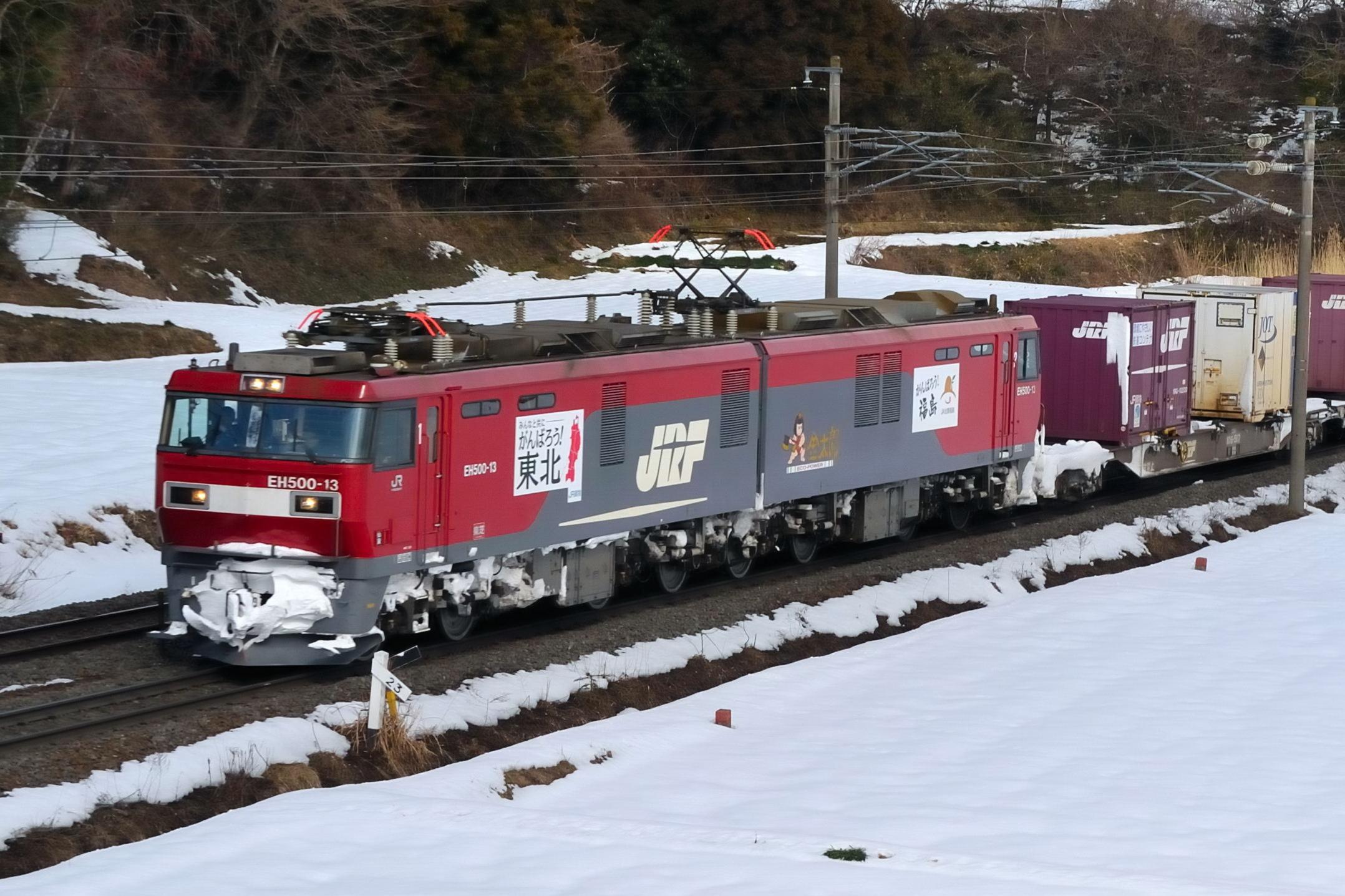 金太郎貨物列車_b0223668_755822.jpg