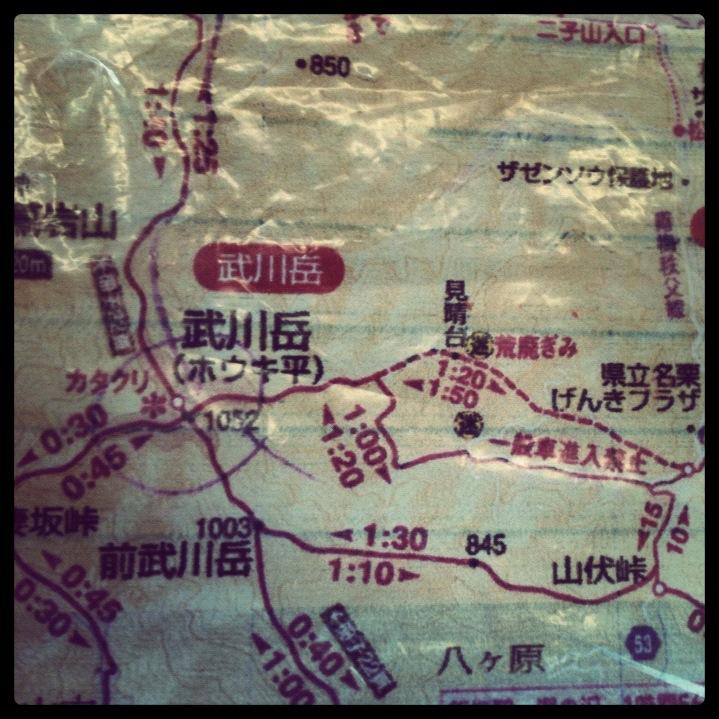 2012.2.11 奥武蔵 伊豆ヶ岳を超える道 ~Hike時々Runのグルメハイク~_b0219778_1053375.jpg