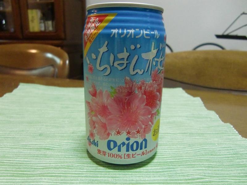 ◆ いちばん桜_f0238779_8285112.jpg