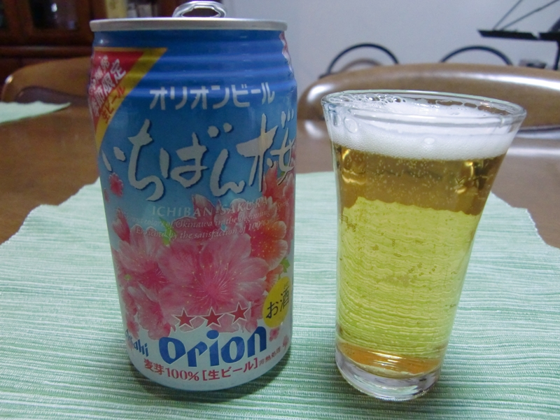 ◆ いちばん桜_f0238779_8291363.jpg