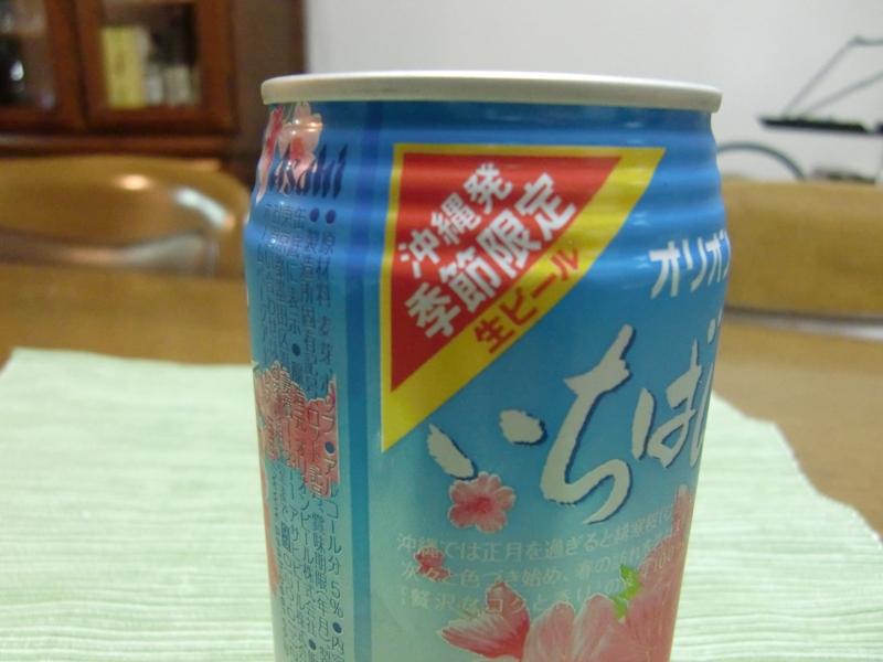 ◆ いちばん桜_f0238779_8292925.jpg