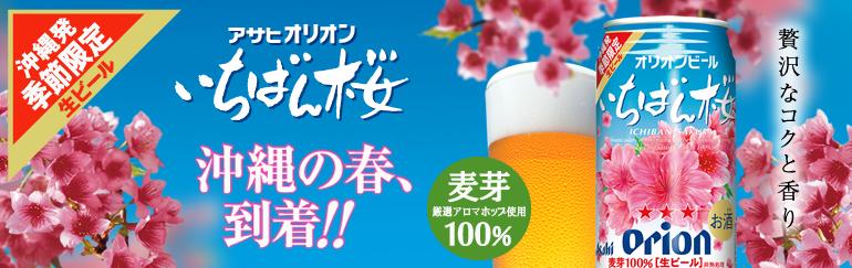 ◆ いちばん桜_f0238779_9413867.jpg