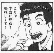 b0198285_6944.jpg
