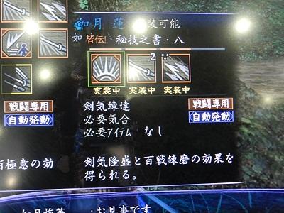 b0147890_17401468.jpg