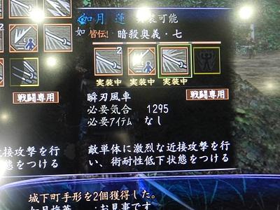 b0147890_1874455.jpg