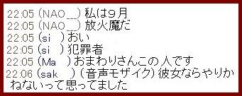 b0096491_4343622.jpg
