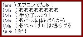 b0096491_7255690.jpg