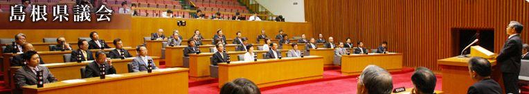 県議会_e0128391_14485794.jpg