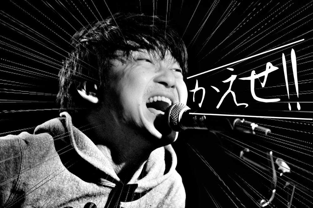 忘れらんねえよ、柴田復活!!_f0144394_21385679.jpg
