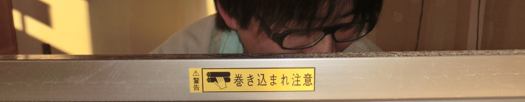 紙考戦隊 ハルルンジャー 危機一髪_e0154712_12555087.jpg