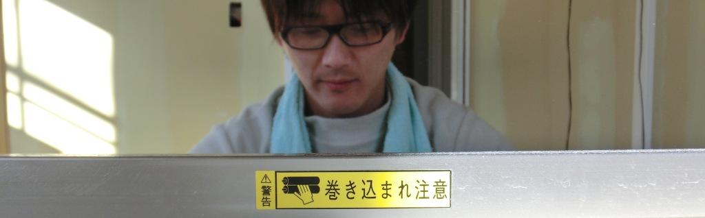 紙考戦隊 ハルルンジャー 危機一髪_e0154712_12562510.jpg