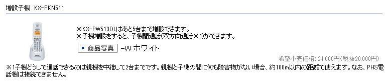 c0025115_222049.jpg