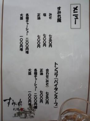 b0121019_2191284.jpg