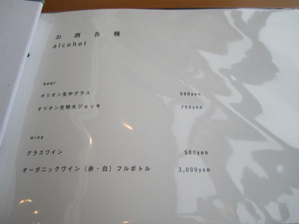 a0254130_14193284.jpg
