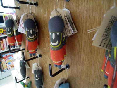 限定カゲボウシとカシラを今日からハンズ梅田店で販売しております!_a0129631_1531714.jpg