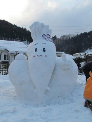 /// 第9回ゆむら灯火の景 雪像コンテスト!あなたも投票してみませんか ///_f0112434_2193319.jpg